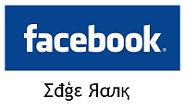 EdgeRankLogo-Algoritmo-Facebook-185