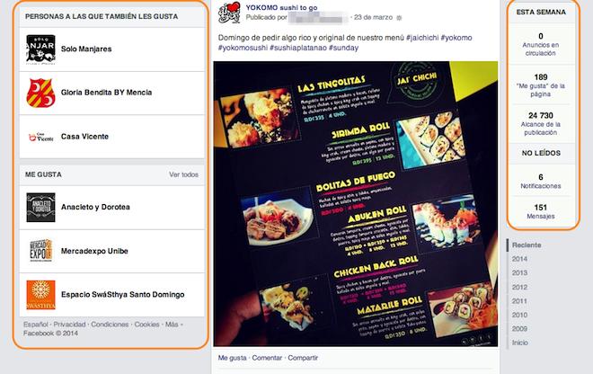 paginas-relacionadas-diseno-paginas-fans-facebook-expandido