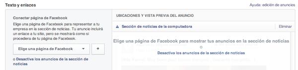 Debes-tener-pagina-fans-para-anuncios-Facebook