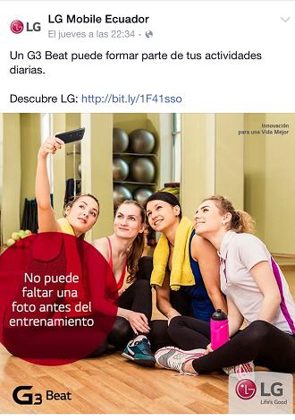 Comercial-LG-Ecuador