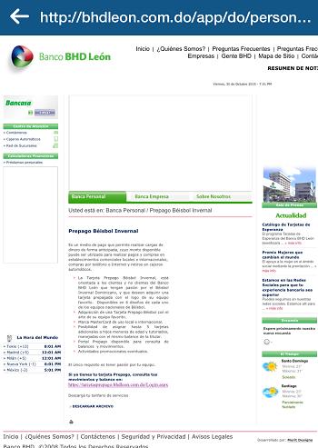 Campana-Publicidad-Digital-Anuncio-Adwords-display-Tarjeta-Mujer-BHDLeon-Landing