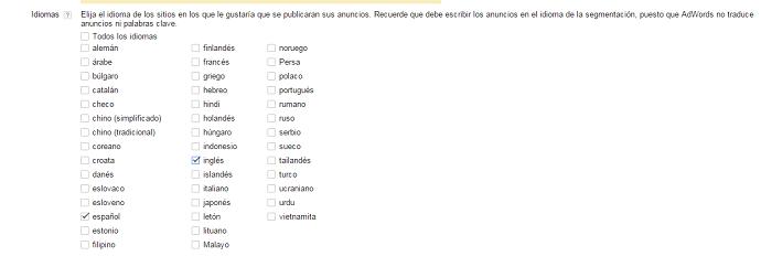 Creando-Campaña-Anuncios-Google-Adwords-SEM-Idioma-Paso-3.5